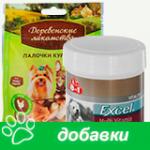 Витамины, добавки и лакомства для собак