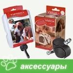 Аксессуары для переносок собак