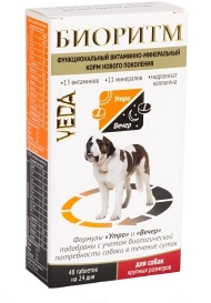 Veda - Биоритм витаминно-минеральный комплекс для собак крупных размеров (более 30 кг) (48 таб.)