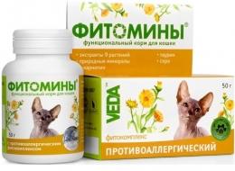Veda - Фитомины с противоаллергическим фитокомплексом для кошек (50 г)