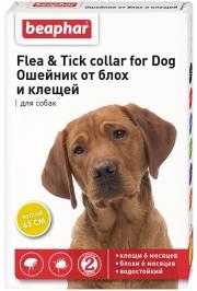 Beaphar - ошейник от блох и клещей для собак (65 см) желтый