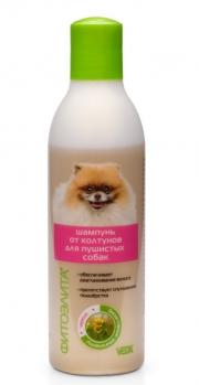 Veda - Фитоэлита шампунь от колтунов для пушистых собак (220 мл)