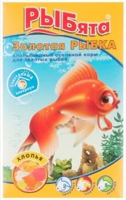 """Рыбята - корм для рыб """"Золотая Рыбка"""" в хлопьях (10 г)"""
