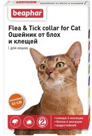 Beaphar - ошейник от блох и клещей для кошек (35 см) оранжевый