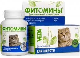 Veda - Фитомины с фитокомплексом для шерсти для кошек (50 г)