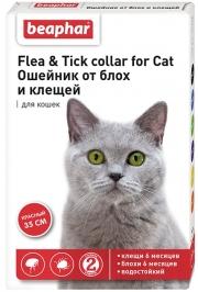 Beaphar - ошейник от блох и клещей для кошек (35 см) красный