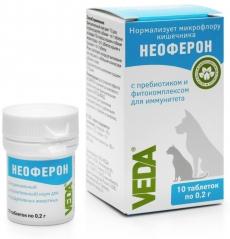 Veda - пребиотик Неоферон с фитокомплексом для иммунитета (10 таб.)