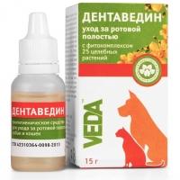 Veda - средство для ухода за ротовой полостью Дентаведин (15 г)