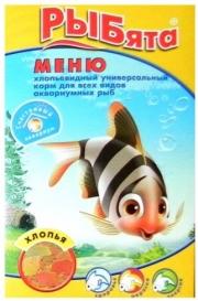 """Рыбята - корм для рыб """"Меню"""" в хлопьях (10 г)"""