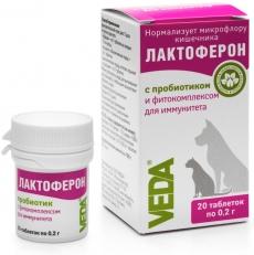 Veda - пробиотик Лактоферон с фитокомплексом для иммунитета (20 таб.)