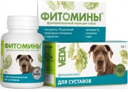Veda - Фитомины с фитокомплексом для суставов для собак (50 г)