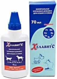 Хелавит - добавка для собак и кошек (70 мл)