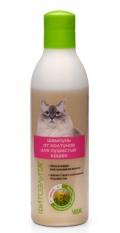 Veda - Фитоэлита шампунь от колтунов для пушистых кошек (220 мл)