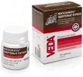 """Veda - Фитоэлита растительный препарат для лечения болезней почек и мочевыводящих путей """"Здоровые почки"""" (50 таб.)"""