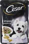 Cesar - Паучи для собак с ягненком в сырном соусе (85 г)