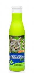 Veda Аванпост Bio - шампунь репеллентный для кошек (250 мл)