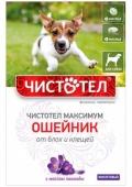 Чистотел - Максимум капли от блох и клещей для собак (4 пипетки)