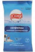 Cliny - влажные гигиенические салфетки (10 шт.)