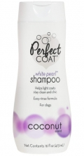 8 in1 PC Shampoo and Conditioner White Pearl - Шампунь-кондиционер для собак светлых окрасов с ароматом кокоса (473 мл)