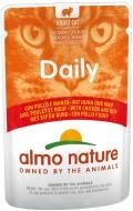 Almo Nature Daily - паучи для кошек с курицей и говядиной (70 г)