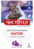 Чистотел - Максимум капли от блох и клещей для кошек (3 пипетки)