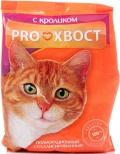 ProХвост - сухой корм для кошек с кроликом