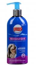 """Cliny - шампунь-кондиционер для длинношерстных собак """"Роскошный шелк"""" (300 мл)"""