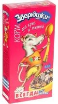Зверюшки - Корм для крыс и мышей (450 г)