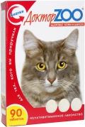 """Доктор Zoo - мультивитаминное лакомство """"Здоровье шерсти и кожи"""" с таурином для кошек (90 таб.)"""