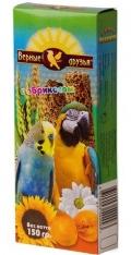 Верные друзья - лакомство для попугаев палочки с абрикосом (150 г)