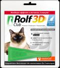 Rolf Club 3D - капли от внешних паразитов для кошек 1-4 кг (0,5 мл)