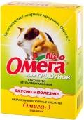 Омега Нео - мультивитаминное лакомство с биотином для грызунов (50 г, гранулированный порошок)