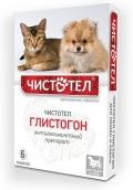 Чистотел - Глистогон антигельминтные таблетки для собак и кошек (6 таб.)