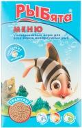 """Рыбята - корм для рыб """"Меню"""" в гранулах (30 г)"""