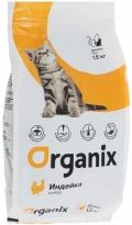 Organix Kitten Turkey - сухой корм для котят с индейкой