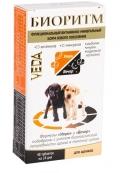 Veda - Биоритм витаминно-минеральный комплекс для щенков (48 таб.)