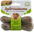 Зубочистики - лакомство для собак мелких пород с говядиной 36 г (2 шт.)