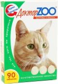 """Доктор Zoo - мультивитаминное лакомство """"Здоровье и красота"""" с протеином для кошек (90 таб.)"""