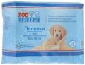 Zoo Няня - Пеленки для животных впитывающие (60 х 40 см) 30 шт.