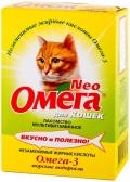 Омега Нео - мультивитаминное лакомство с морскими водорослями для кошек (90 таб.)