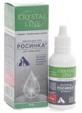 "Apicenna Crystal line - лосьон для глаз ""Росинка"" (30 мл)"