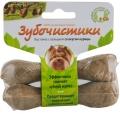 Зубочистики - лакомство для собак мелких пород с курицей 36 г (2 шт.)