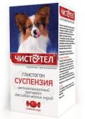 Чистотел - Глистогон антигельминтная суспензия для мелких собак (5 мл)