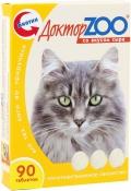Доктор Zoo - мультивитаминное лакомство для кошек со вкусом сыра (90 таб.)