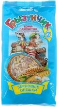 """Грызунчик 2 - Корм-лакомство для грызунов и кроликов """"Зерновые орешки"""" (250 г)"""