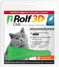 Rolf Club 3D - капли от внешних паразитов для кошек 4-8 кг (0,8 мл)