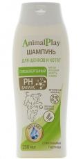 Animal Play - шампунь для котят и щенков гипоаллергенный (250 мл)
