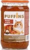 Puffins - консервированный корм для взрослых кошек, мясное ассорти, банка (650 г)