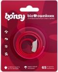 Bonsy - антипаразитарный БИОошейник для щенков и собак, вишневый (65 см)