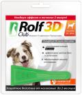 Rolf Club 3D - капли от внешних паразитов для собак 10-20 кг (1,5 мл)